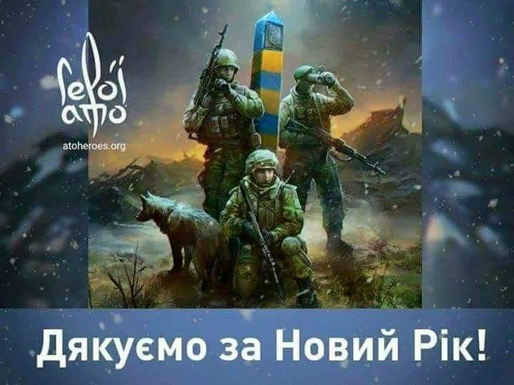 FB_IMG_1514749281682.jpg