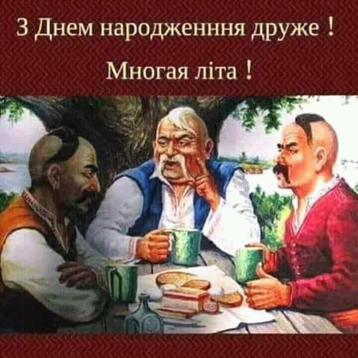 FB_IMG_15329365162259590.jpg