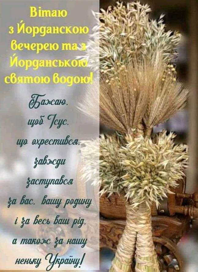 FB_IMG_16109677285975734~2.jpg
