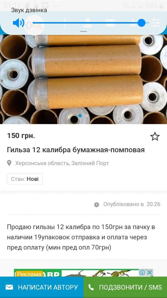 Screenshot_20200130-211158_Chrome.jpg