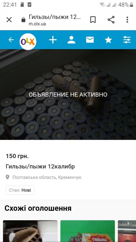 Screenshot_20200130-224111_Chrome.jpg