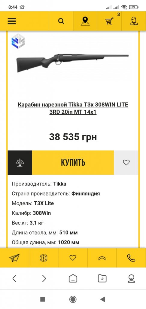 Screenshot_2021-02-14-08-44-28-040_com.mi.globalbrowser.jpg